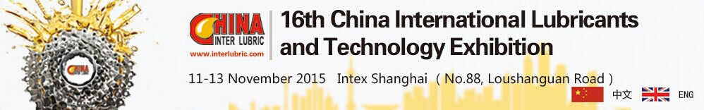 16th China International Lubricant...